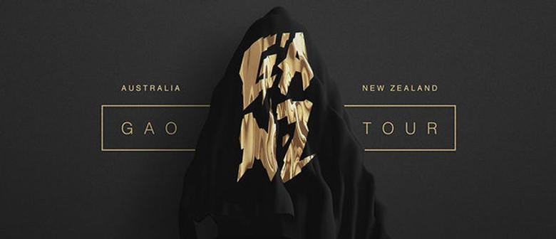 Ganz Releases EP, Announces Australian Tour