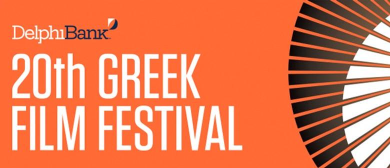 2013 Greek Film Festival