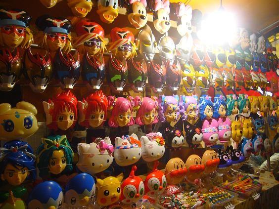japan festival in perth - perth