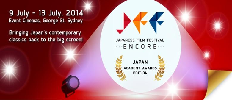 JFF Encore - Japan Academy Awards Edition