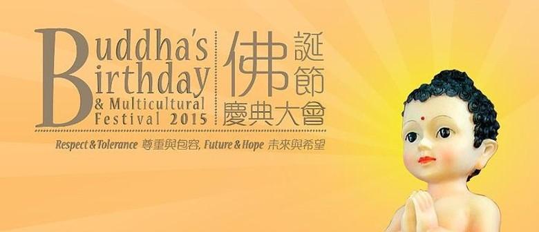 Buddha's Birthday & Multicultural Festival 2015