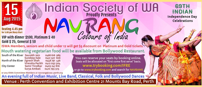 Navrang - The Colours Of India