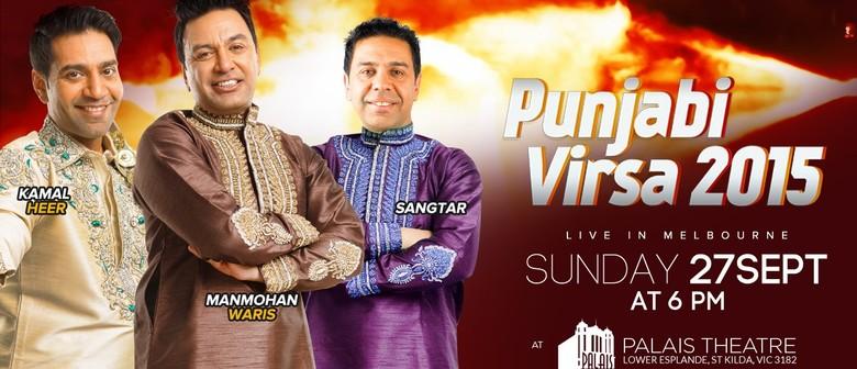 Punjabi Virsa 2015
