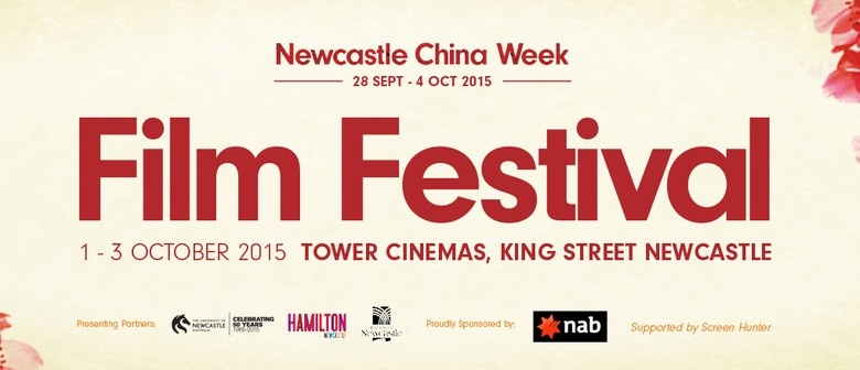 Newcastle Chinese Film Festival 2015