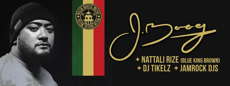 J Boog, Nattali Rize, DJ Tikelz & Jamrock DJs - Sydney ...