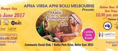 Mela Punjabana Da
