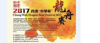Chung Wah Dragon Boat Festival 2017