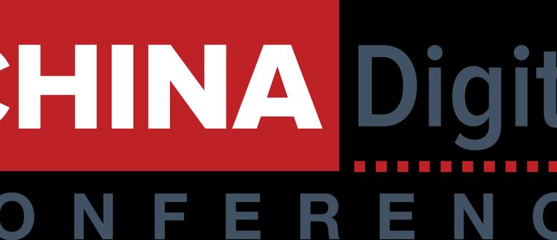 China Digital Conference 2017