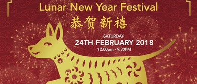 Point Cook Lunar New Year Festival 2018