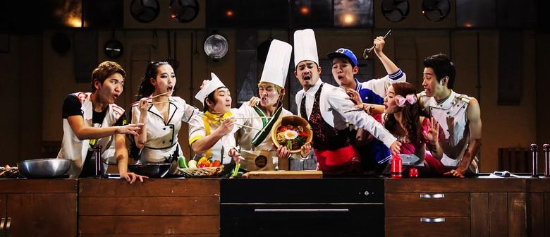 Chef – Come Dine With Us – Brisbane Festival