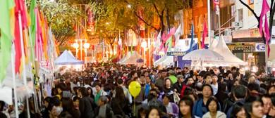 2017 Cabramatta Moon Festival
