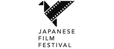 The Japanese Film Festival Opening Night