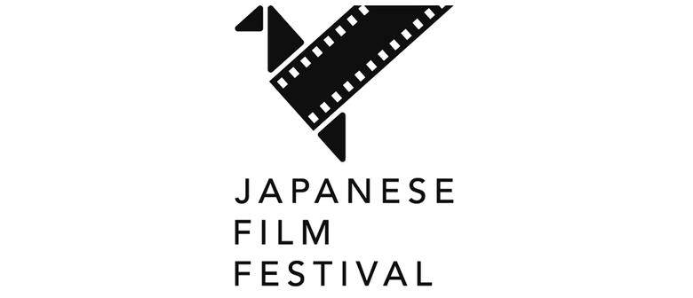 The Japanese Film Festival Opening Night