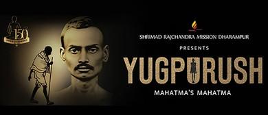 Yugpurush – The Play