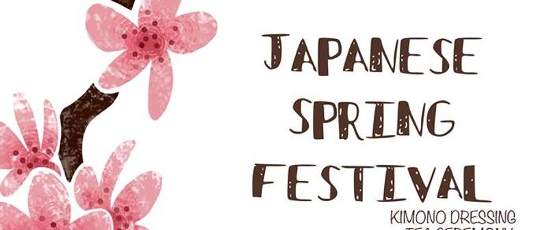 Japanese Spring Festival