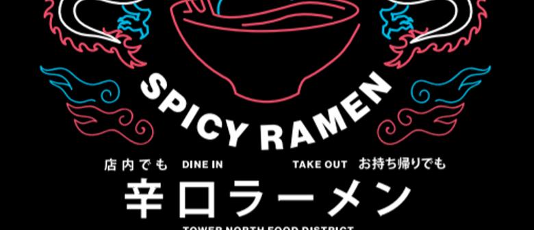 Destiny 2 X Akachochin Pop Up Ramen Store