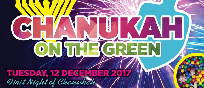 Chanukah On the Green 2017