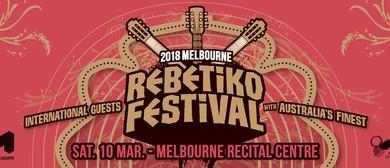 2018 Rebetiko Festival