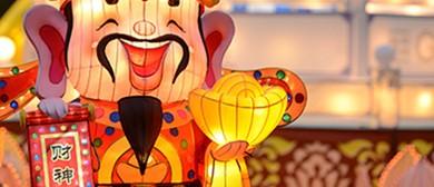 Chinese New Year Lantern Festival 2018