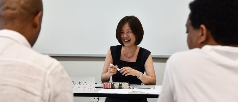 Practical Japanese for Beginners