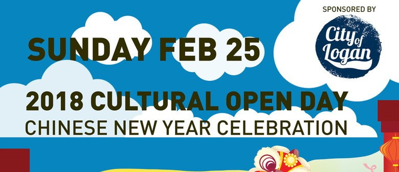 2018 Cultural Open Day – Chinese New Year Celebration