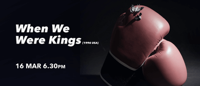 Friday At the Flicks: When We Were Kings