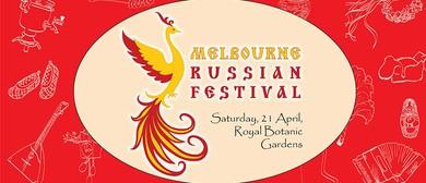 Melbourne Russian Festival