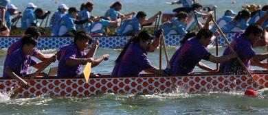 Chung Wah Dragon Boat Festival 2018