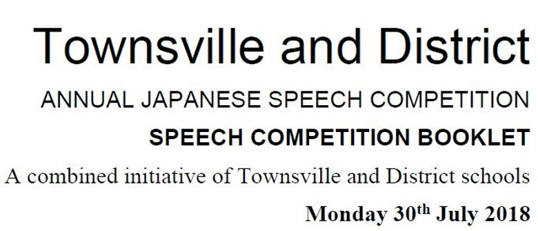 Townsville and District Annual Japanese Speech Contest