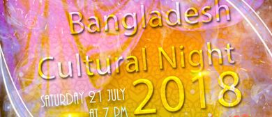 Bangladesh Cultural Night 2018