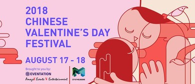 2018 Chinese Valentine's Day Festival