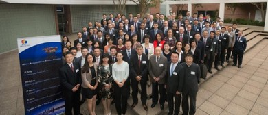 2018 Australia-China LNG Forum