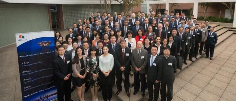 2018 Australia-China LNG Forum