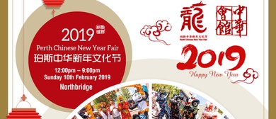 Perth Chinese New Year Fair 2019