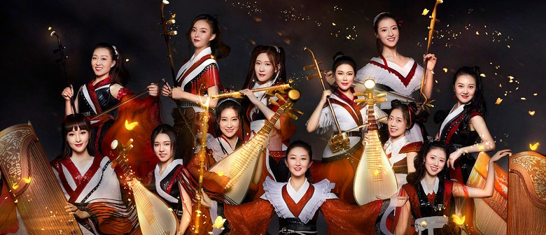 Chinese New Year Concert 2019