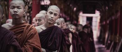 Burma In Portrait Exhibition