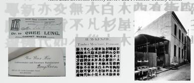 Chinese- Australian Furniture Production 1870-1930