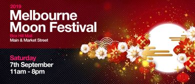 2019 Melbourne Moon Festival