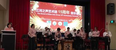 Fabulous Chinese String Quartet