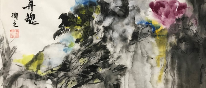 Chinese Ink Painting Masterclass