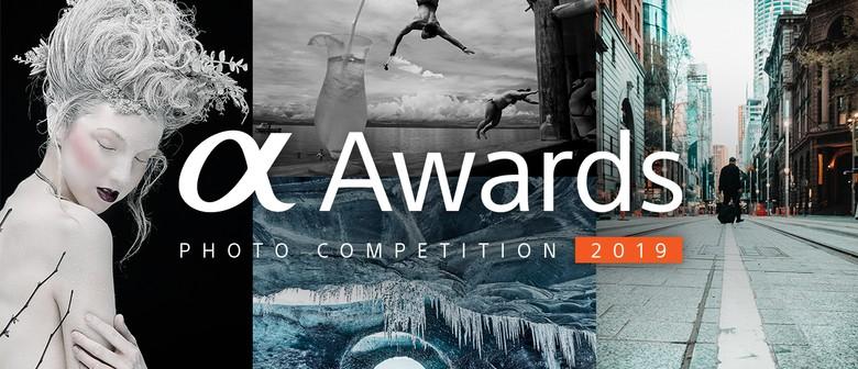 Sony Alpha Awards Exhibition