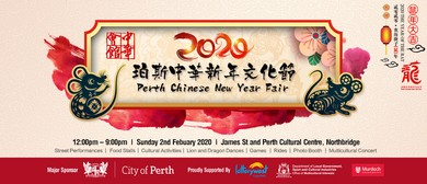Perth Chinese New Year Fair 2020