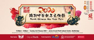Perth Chinese New Year Fair 2020