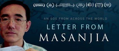 Letter From Masanjia: An SOS From Across the World