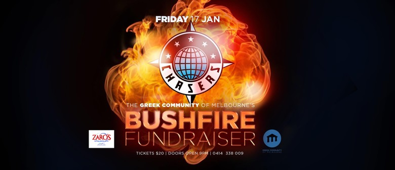 Greek Community of Melbourne BushFire Fundraiser
