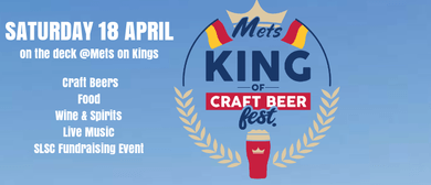 Mets King of Craft Beer Fest: CANCELLED