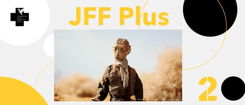 Japanese Film Festival Australia