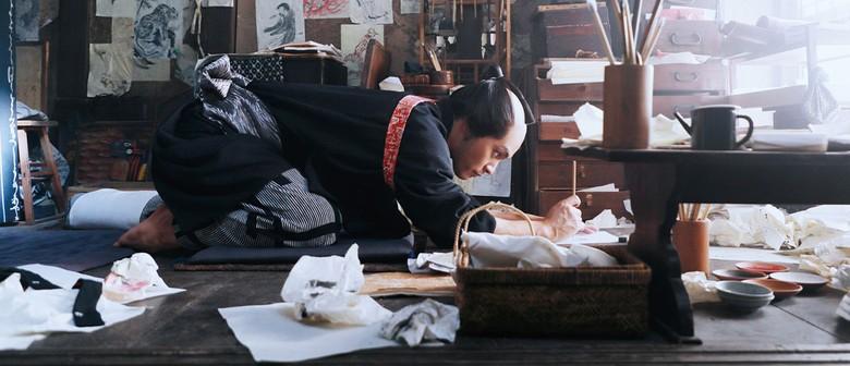 Japanese Film Festival 2021