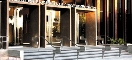 Mackay Entertainment & Convention Centre